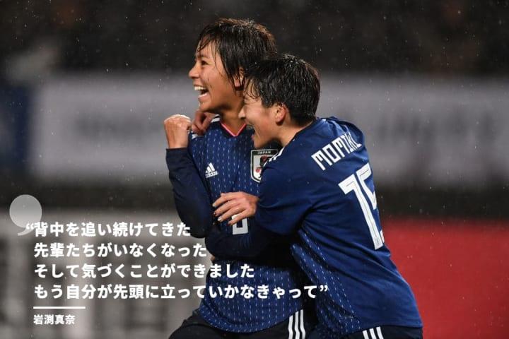 Mana Iwabuchi, Yuka Momiki