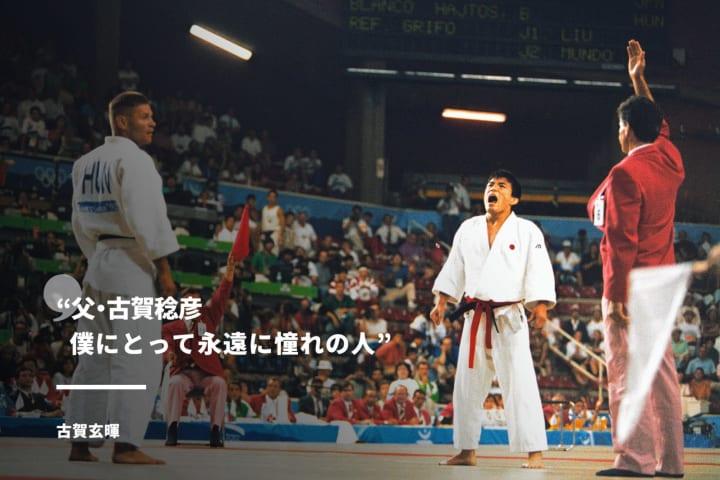 青木紘二/アフロスポーツ