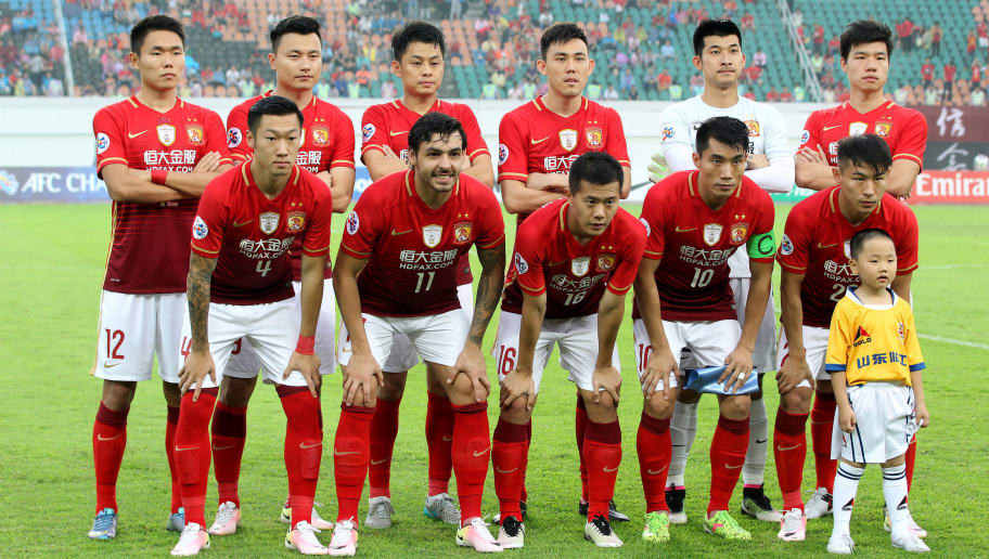 e0cf4994c Chinese Super League Outfit Guangzhou Evergrande Aim to Field Entirely  Homegrown Players by 2020