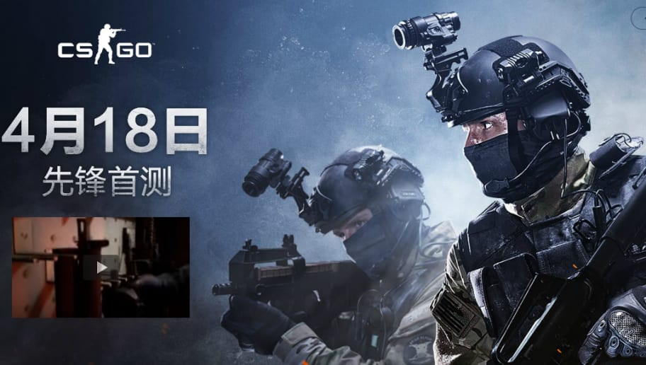 chinese cs go determined to punish cheaters harshly dbltap