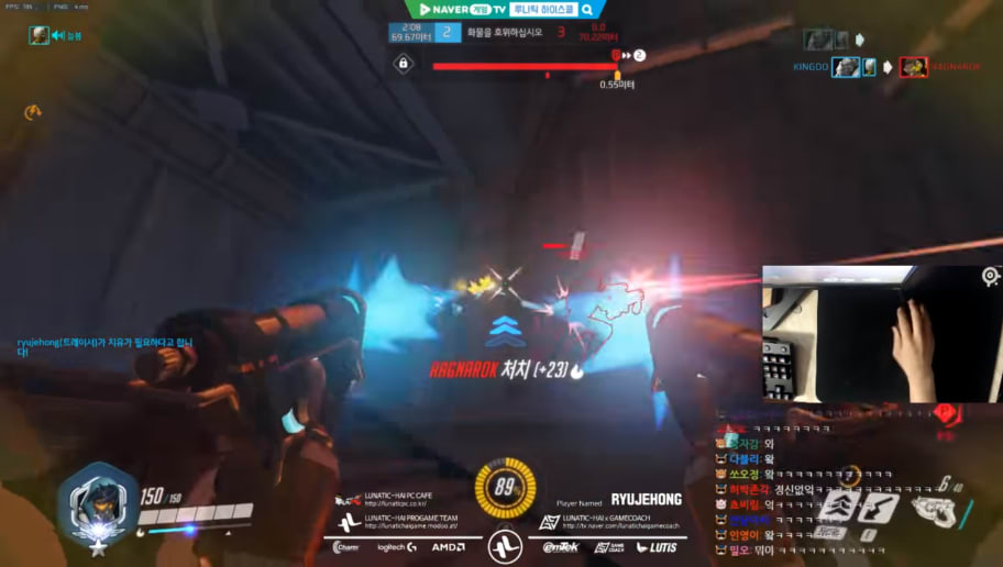 VIDEO: Ryujehong Shows Off Playing Tracer With Low Sensitivity | dbltap