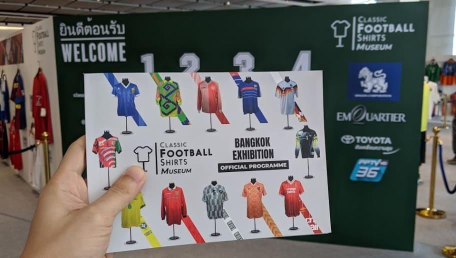 c9ceaf4b6  EVENT  Classic Football Shirts Museum   เมื่อเพื่อนเก่าแวะเวียนมาให้พบเจอ