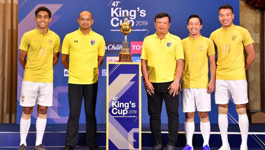2019 King's Cup