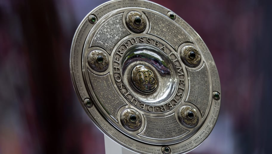 MUNICH, GERMANY - MAY 20:  The Meisterschale is pictured prior to the Bundesliga match between Bayern Muenchen and SC Freiburg at Allianz Arena on May 20, 2017 in Munich, Germany.  (Photo by Boris Streubel/Getty Images)