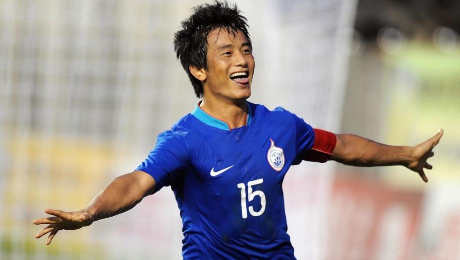 India's Bhaichung Bhutia celebrates the