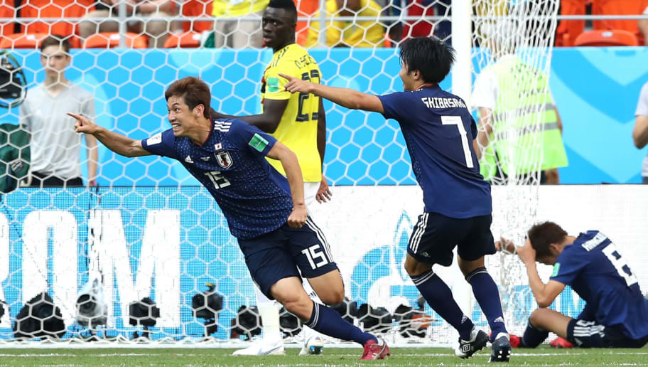 SARANSK, RUSSIA - JUNE 19:  Yuya Osako of Japan celebrates scoring the 2nd Japan goal to make it 2-1 during the 2018 FIFA World Cup Russia group H match between Colombia and Japan at Mordovia Arena on June 19, 2018 in Saransk, Russia.  (Photo by Elsa/Getty Images)