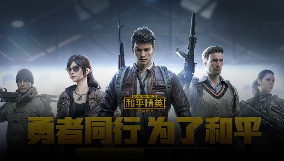 Game for Peace is a propaganda game that's taken the place of PUBG Mobile in China to great success.