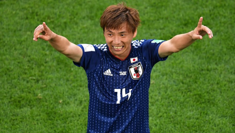 YEKATERINBURG, RUSSIA - JUNE 24:  Takashi Inui of Japan celebrates after scoring his team's first goal during the 2018 FIFA World Cup Russia group H match between Japan and Senegal at Ekaterinburg Arena on June 24, 2018 in Yekaterinburg, Russia.  (Photo by Matthias Hangst/Getty Images)