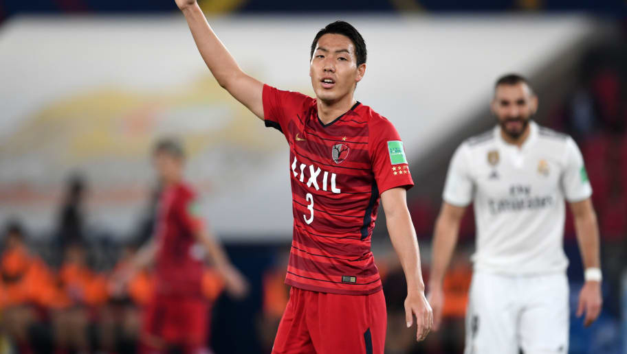 ABU DHABI, UNITED ARAB EMIRATES - DECEMBER 19: Gen Shoji  of Kashima Antlers gestures during the match between Kashima Antlers and Real Madrid on December 19, 2018 in Abu Dhabi, United Arab Emirates. (Photo by Etsuo Hara/Getty Images)