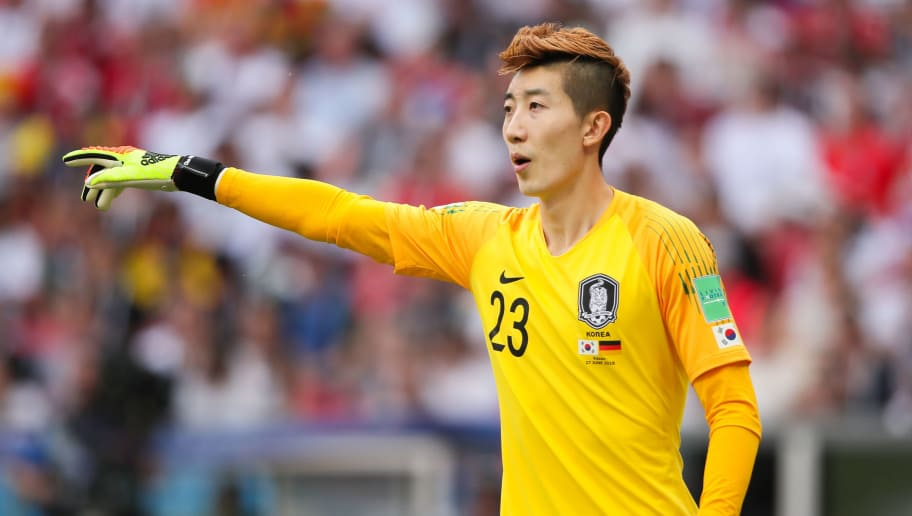 KAZAN, RUSSIA - JUNE 27:  Hyeonwoo Jo of Korea Republic in action during the 2018 FIFA World Cup Russia group F match between Korea Republic and Germany at Kazan Arena on June 27, 2018 in Kazan, Russia. (Photo by Matthew Ashton - AMA/Getty Images)