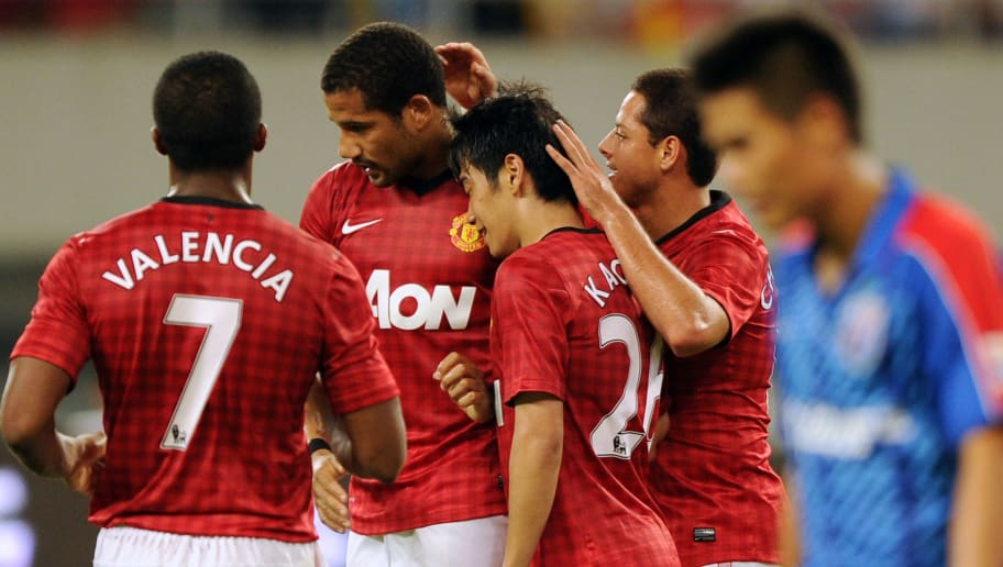Manchester United's new Japanese player