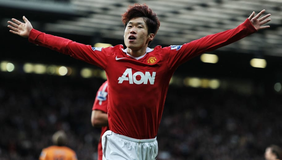 Image result for ji sung park