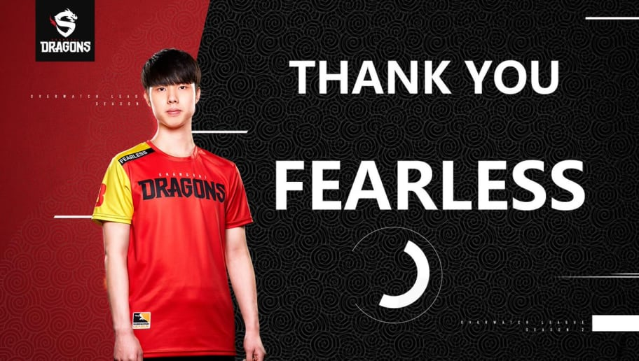 Photo courtesy of the Shanghai Dragons