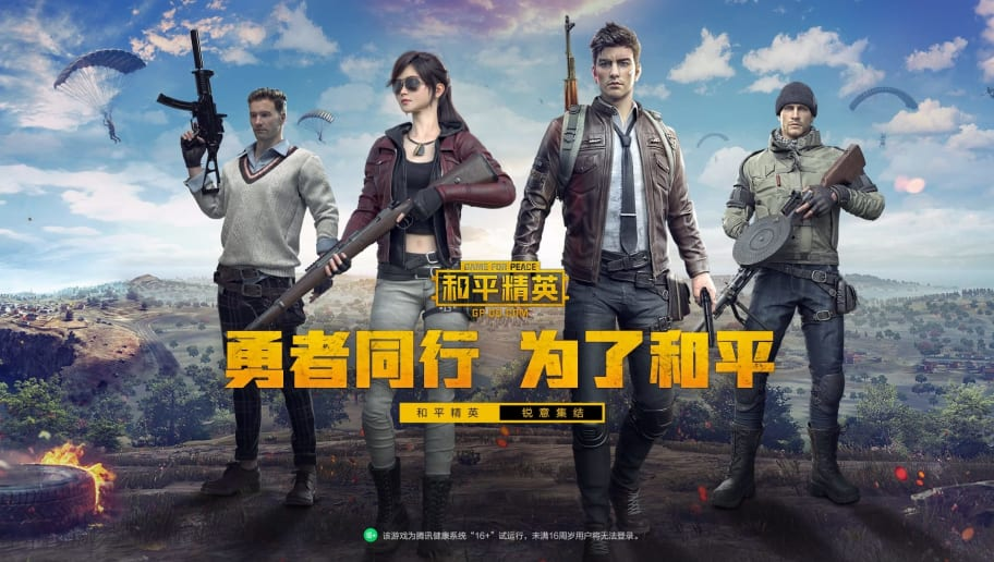 PUBG alternative Game for Peace is already leading downloads and gross revenue in China's app store.