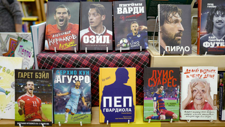 MOSCOW, RUSSIA - JUNE13 : A book shop in the historic CDM Central Kids Store on Lubyanka, Moscow selling autobiographies of Luis Suarez, Gareth Bale, Sergio Aguero, Jamie Vardy and Mesut Ozil on June 13, 2018 in Moscow, Russia. (Photo by Matthew Ashton - AMA/Getty Images)