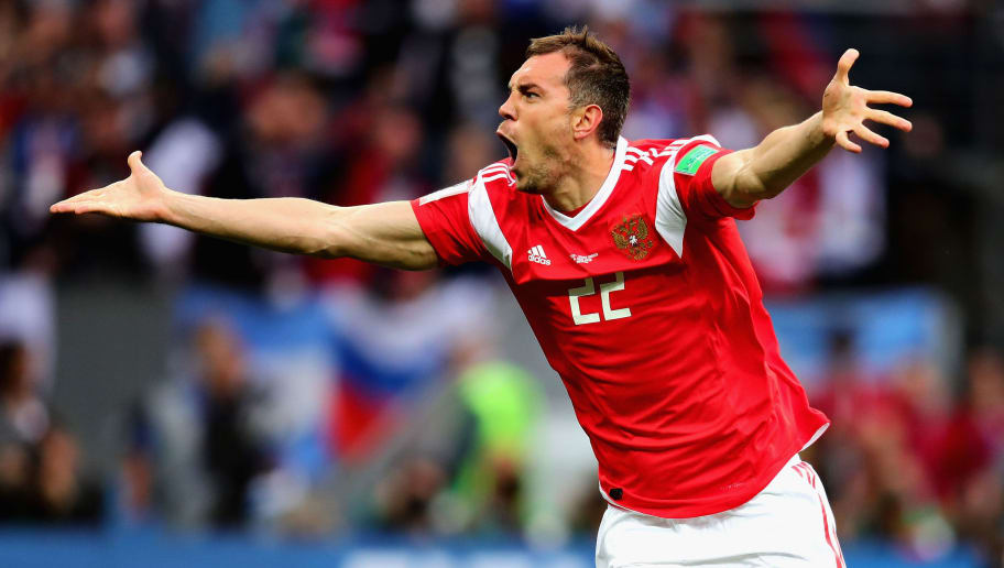 MOSCOW, RUSSIA - JUNE 14:  Artem Dzyuba of Russia celebrates after scoring his sides third goal during the 2018 FIFA World Cup Russia group A match between Russia and Saudi Arabia at Luzhniki Stadium on June 14, 2018 in Moscow, Russia.  (Photo by Chris Brunskill/Fantasista/Getty Images)