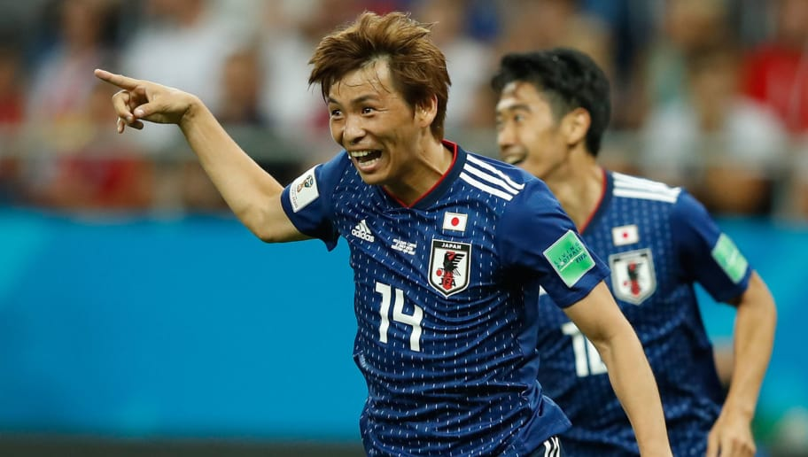 TOPSHOT - Japan's midfielder Takashi Inui celebrates after scoring during the Russia 2018 World Cup round of 16 football match between Belgium and Japan at the Rostov Arena in Rostov-On-Don on July 2, 2018. (Photo by Odd ANDERSEN / AFP) / RESTRICTED TO EDITORIAL USE - NO MOBILE PUSH ALERTS/DOWNLOADS        (Photo credit should read ODD ANDERSEN/AFP/Getty Images)