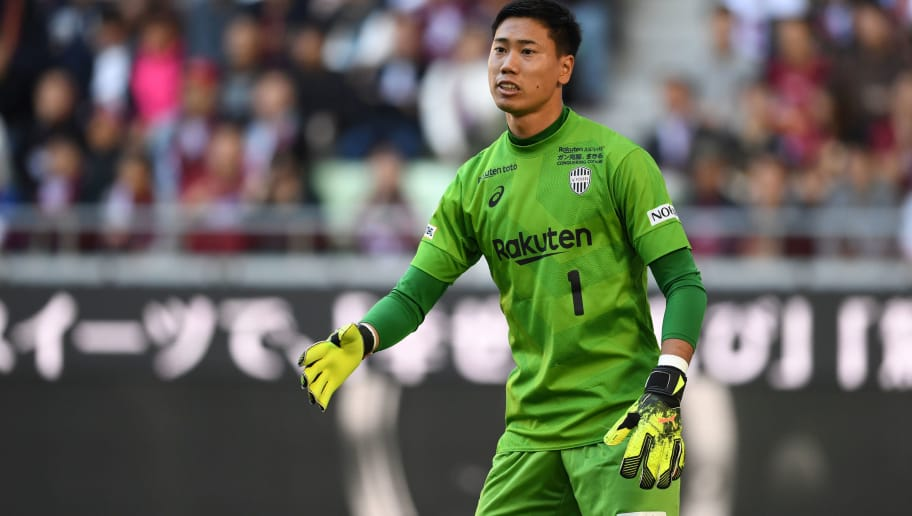 KOBE, JAPAN - NOVEMBER 10: (CHINA OUT, SOUTH KOREA OUT) Daiya Maekawa of Vissel Kobe in action during the J.League J1 match between Vissel Kobe and Sagan Tosu at Noevir Stadium Kobe on November 10, 2018 in Kobe, Hyogo, Japan. (Photo by Etsuo Hara/Getty Images)