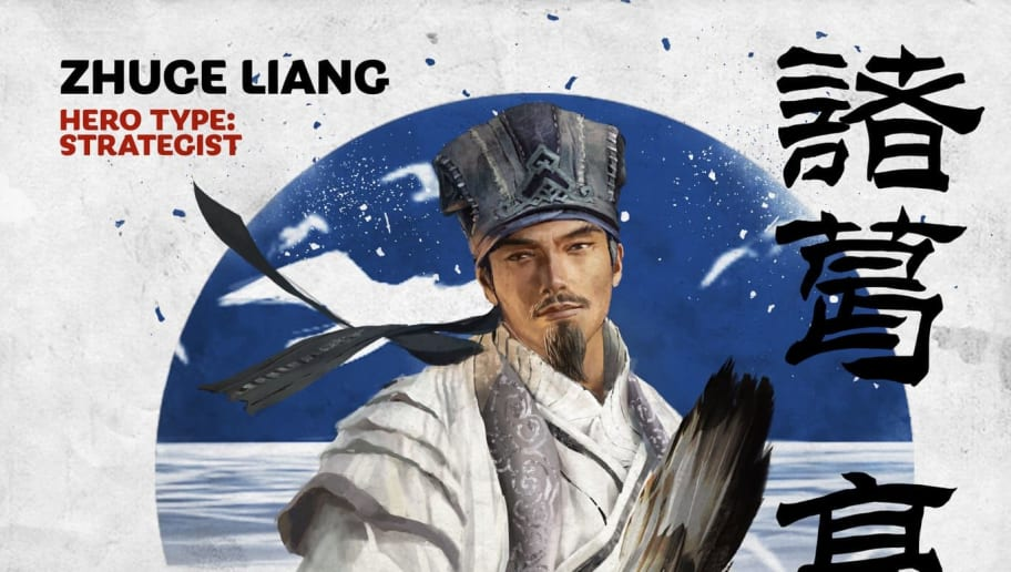 Total War Three Kingdoms Zhuge Liang: What You Need to Know | dbltap