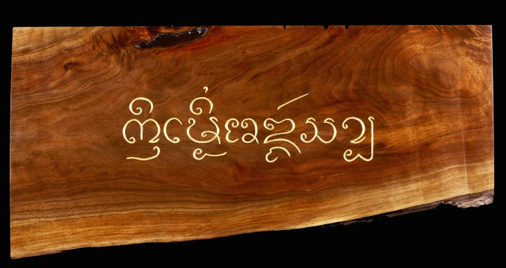 The Lanna script