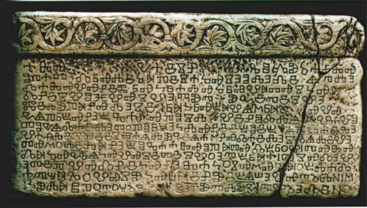 A tablet containing the Glagolitic script