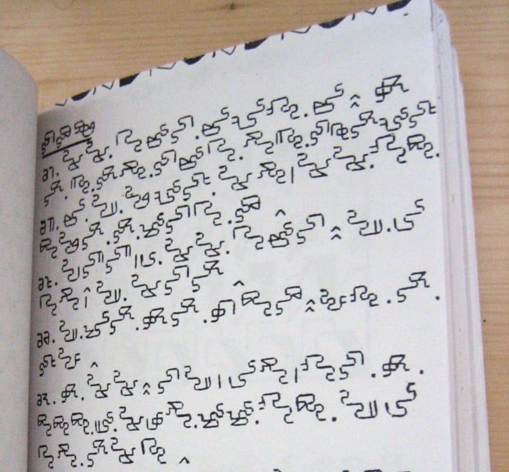 The Mandombe script