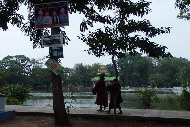 A scene in Pyinmana, Myanmar (Burma)