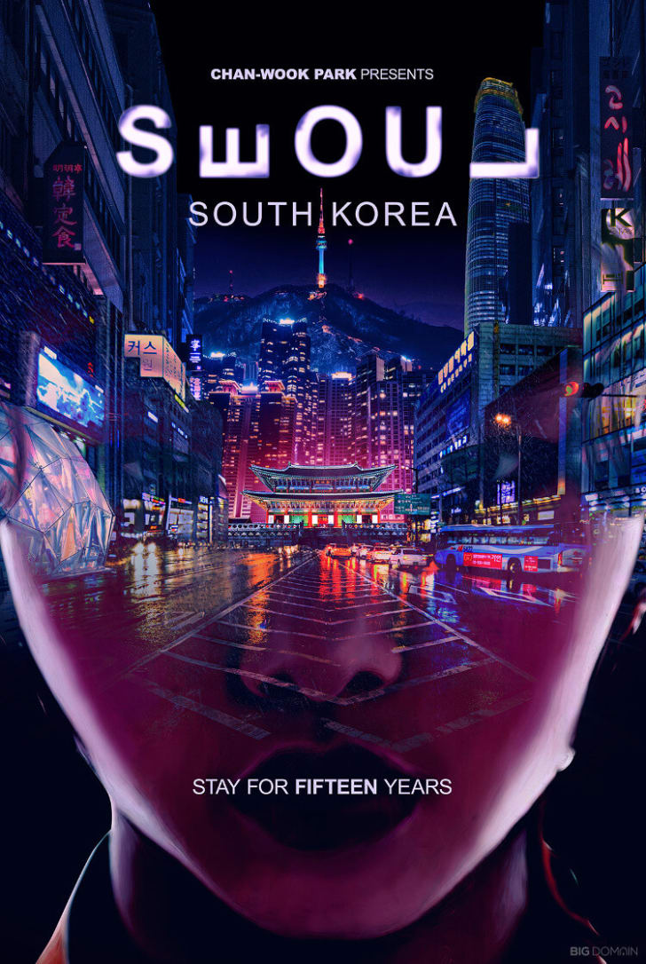 A poster of Seoul