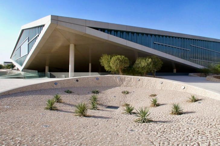 Qatar library.