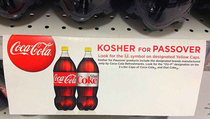 ad for kosher Coca-Cola
