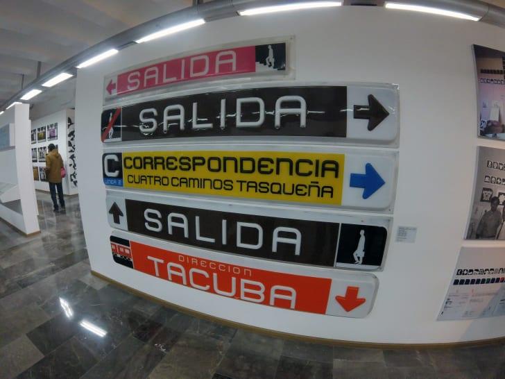 Museo del Metro de la Ciudad de México