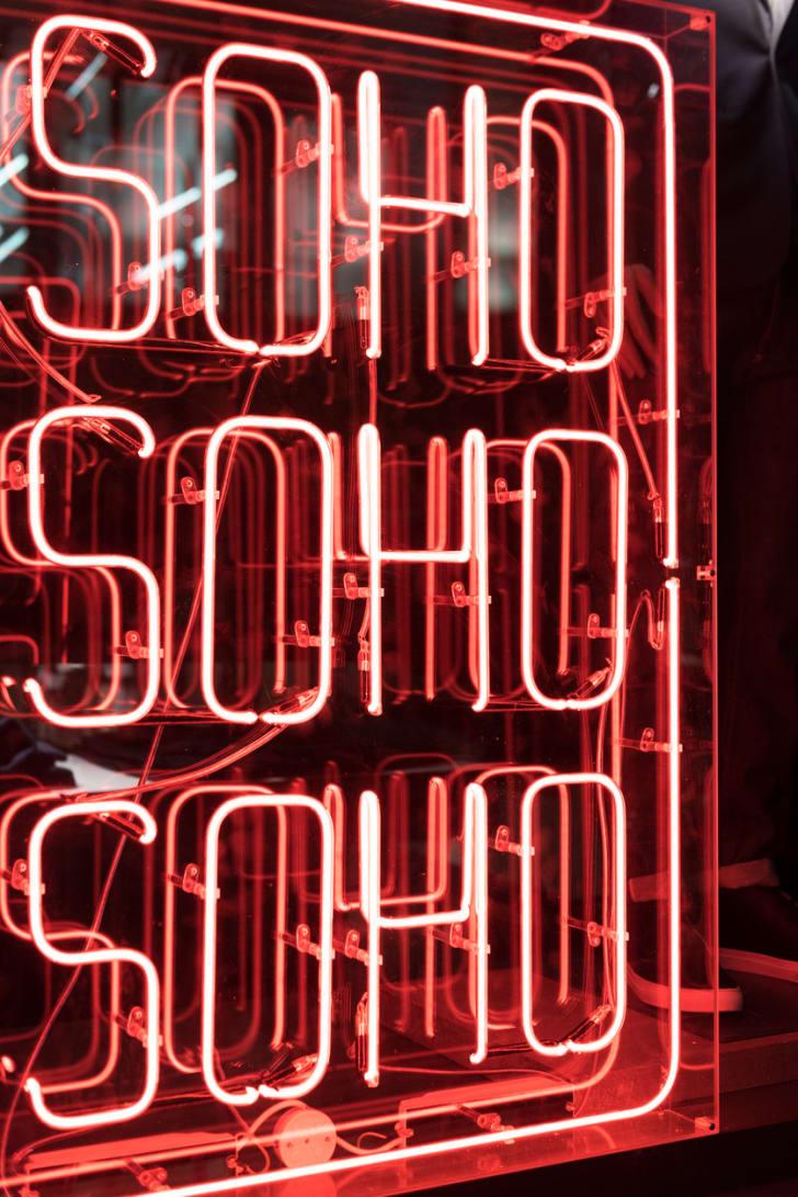 Neon Soho sign.