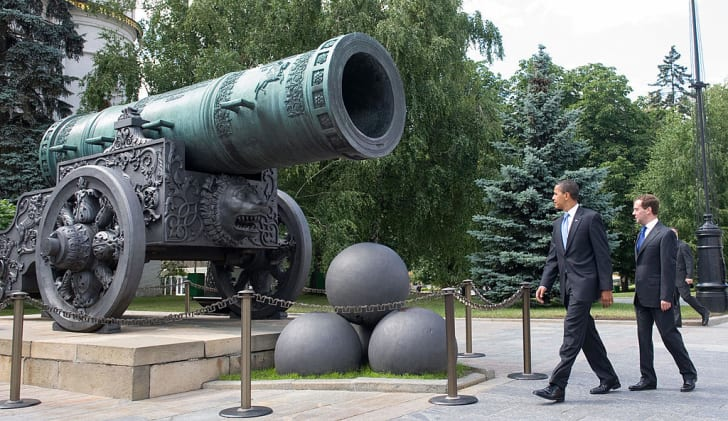 Tsar Cannon.