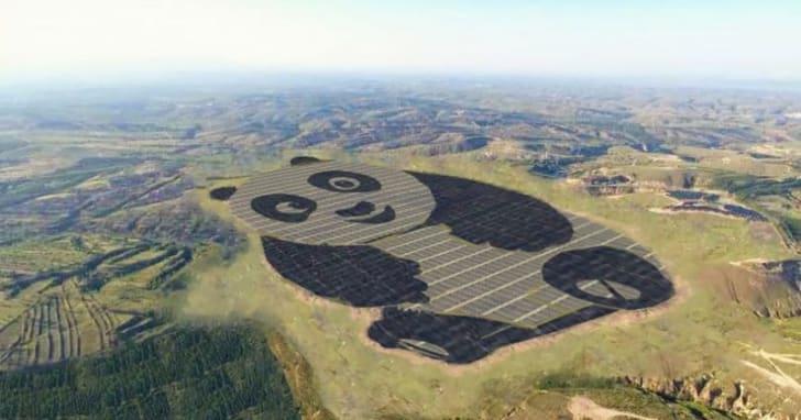 A panda-shaped solar farm in China, built by company Panda Green Energy