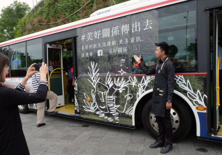 """Interior of the """"traveling forest"""" bus."""