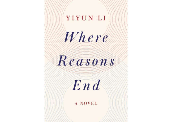 The cover of 'Where Reasons End' by Yiyun Lee