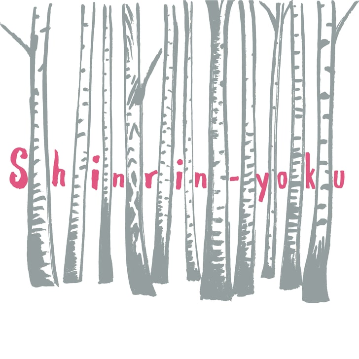 Happiness Found in Translation - Shinrin-yoku