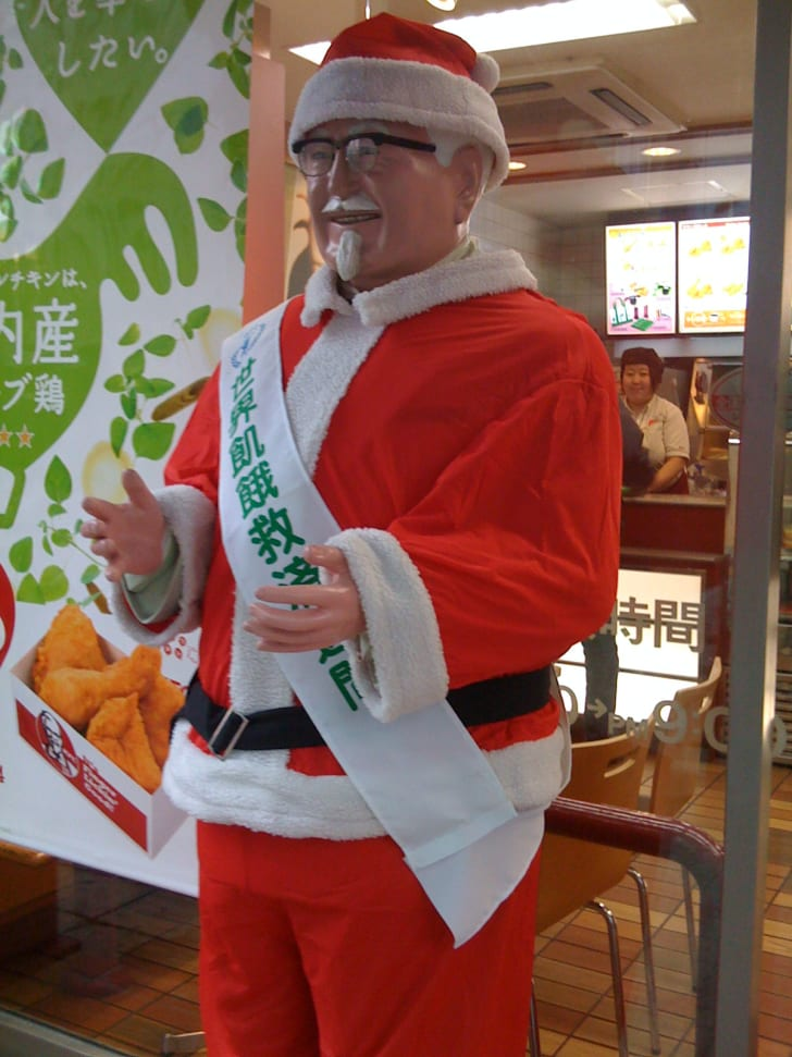 A KFC in Japan at Christmas