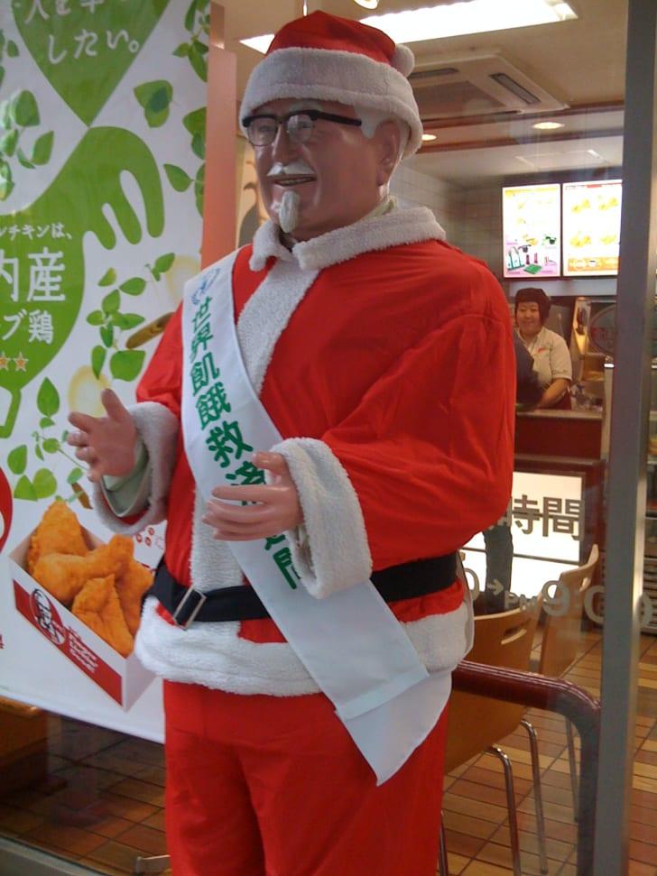 Un KFC en Japón en Navidad