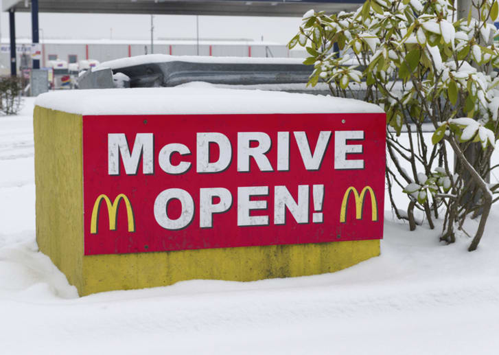 Entrance to a McDonald's drive-thru
