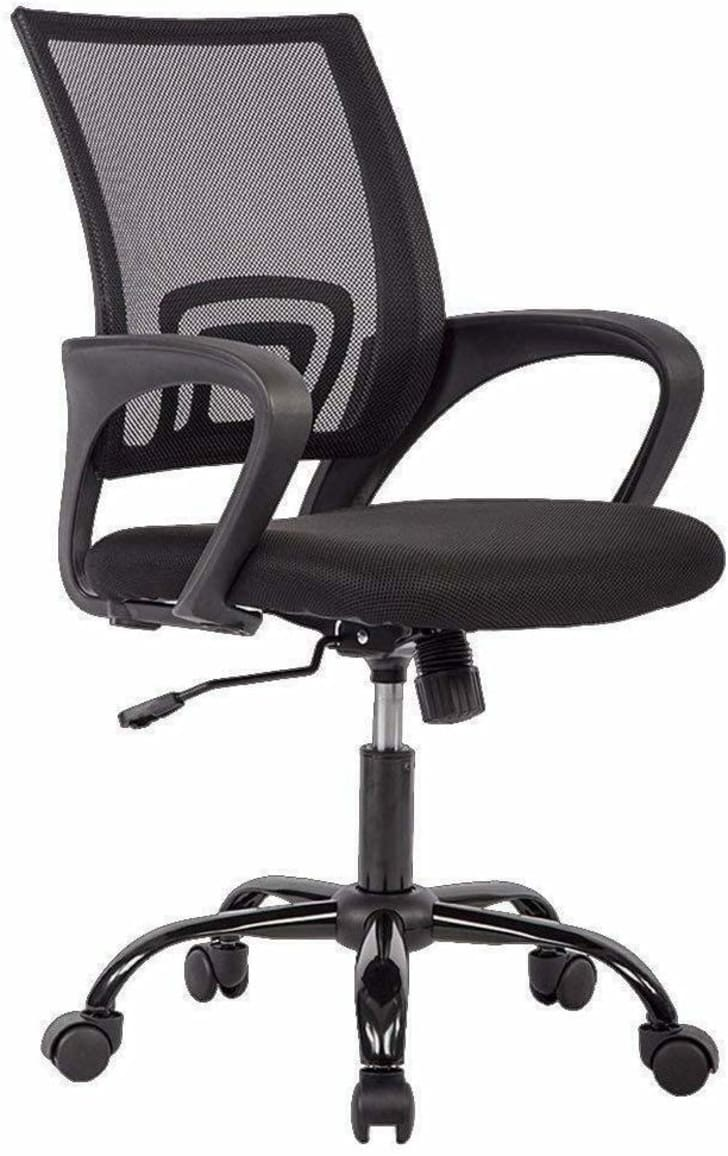 An office chair with set arms on Amazon.