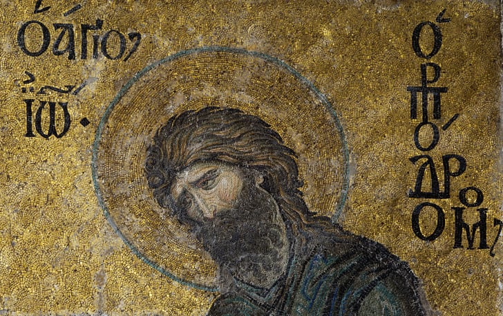 Mosaic of John the Baptist