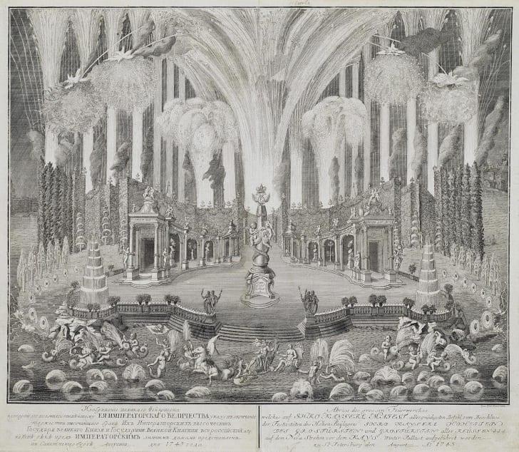 The wedding of Wedding of Peter III and Catherine II of Russia