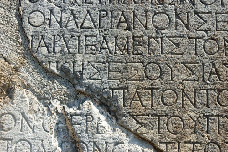 Greek lettering.