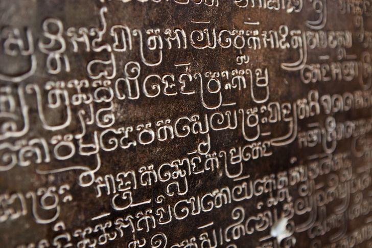 Sanskrit lettering.