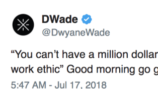 Dwyane Wade Gets Destroyed on Twitter for Insensitive Tweet About Work Ethic