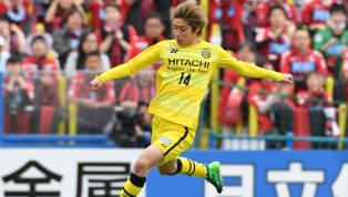 Bericht: Fortuna Düsseldorf gibt ein Angebot für Junya Ito ab