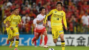 Angelt sich Fortuna Düsseldorf den nächsten Japaner?