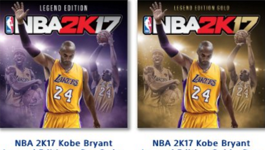 official photos ad9c4 82f36 REPORT  NBA2K17 Cover Leaked