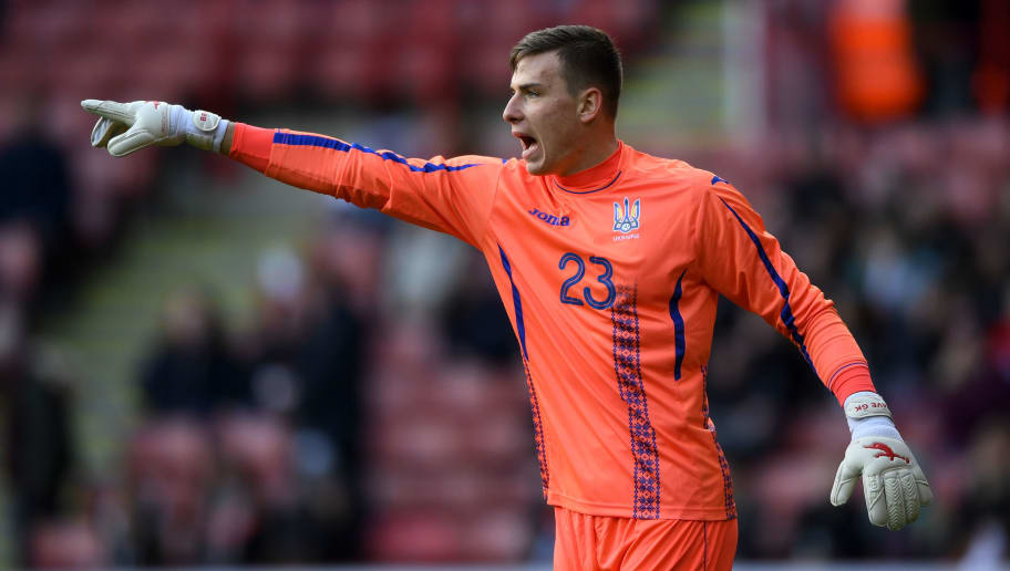 Real Madrid Closing in on €14m Deal for Highly-Rated Ukraine International Andriy Lunin